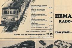 1966 HEMA advertentie (bron: HEMA archief / media onbekend)