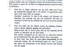 Hema_Prijslijst_1962_pagina_001